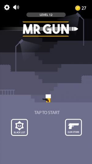 iPhone、iPadアプリ「Mr Gun」のスクリーンショット 3枚目
