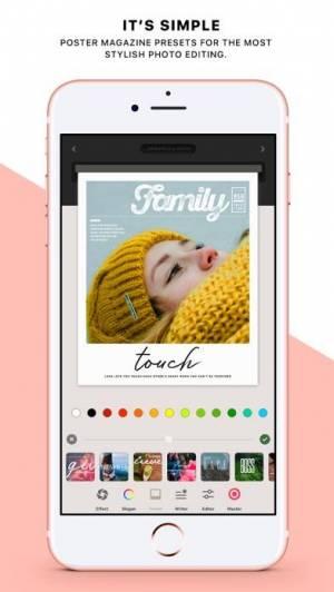 iPhone、iPadアプリ「LAYÒUT」のスクリーンショット 1枚目