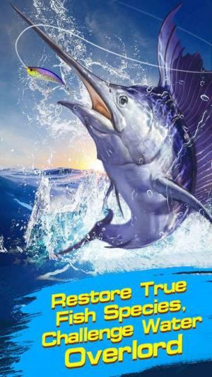 iPhone、iPadアプリ「Fishing Championship」のスクリーンショット 1枚目