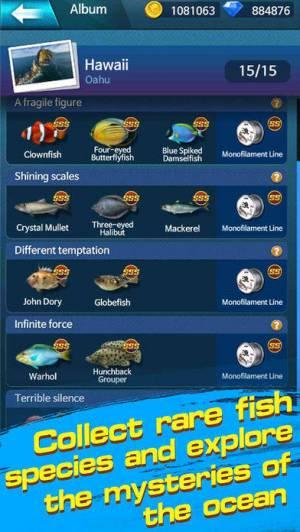 iPhone、iPadアプリ「Fishing Championship」のスクリーンショット 3枚目