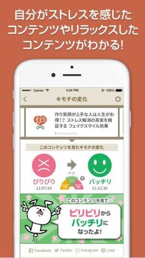 iPhone、iPadアプリ「COCOLOLO Palette」のスクリーンショット 2枚目