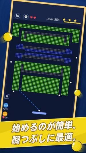 iPhone、iPadアプリ「ブレーク ブリックス - ボールの冒険」のスクリーンショット 1枚目