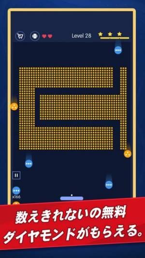 iPhone、iPadアプリ「ブレーク ブリックス - ボールの冒険」のスクリーンショット 5枚目
