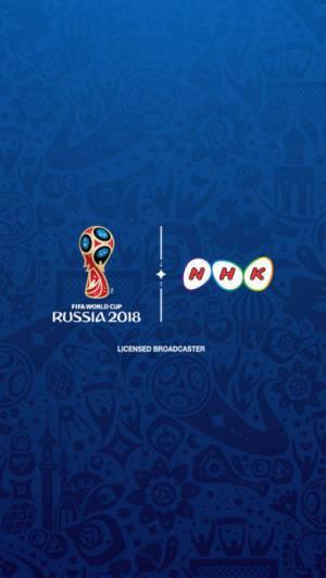iPhone、iPadアプリ「NHK 2018 FIFA ワールドカップ」のスクリーンショット 1枚目