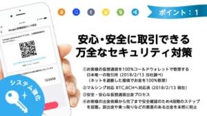 iPhone、iPadアプリ「QUOINEXライト版」のスクリーンショット 2枚目