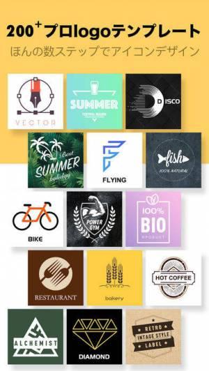 iPhone、iPadアプリ「エンブレム 作成 - デザインロゴとブランドロゴ」のスクリーンショット 1枚目