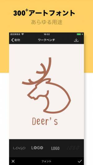 iPhone、iPadアプリ「エンブレム 作成 - デザインロゴとブランドロゴ」のスクリーンショット 3枚目