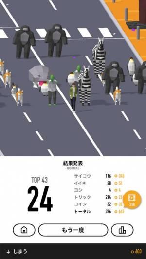 iPhone、iPadアプリ「PARADE! - The Rhythm Battle」のスクリーンショット 5枚目