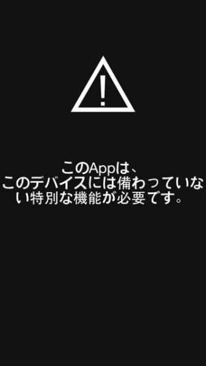 iPhone、iPadアプリ「Apollo: 超リアルな光源の追加」のスクリーンショット 1枚目