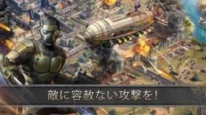 iPhone、iPadアプリ「Zデー: 戦争ヒーローの戦国対戦バトルキングダム」のスクリーンショット 3枚目