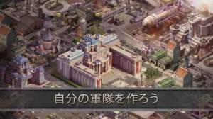 iPhone、iPadアプリ「Zデー: 戦争ヒーローの戦国対戦バトルキングダム」のスクリーンショット 4枚目