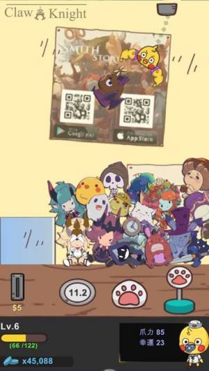iPhone、iPadアプリ「クレーンゲームナイト(ClawKnight)」のスクリーンショット 5枚目