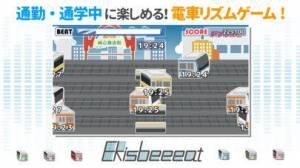 iPhone、iPadアプリ「Ekisbeeeat」のスクリーンショット 1枚目