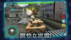 iPhone、iPadアプリ「戦車でホイホイ」のスクリーンショット 2枚目
