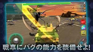 iPhone、iPadアプリ「戦車でホイホイ」のスクリーンショット 3枚目
