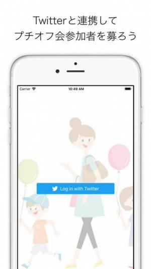 iPhone、iPadアプリ「Kodure - こづれ」のスクリーンショット 4枚目