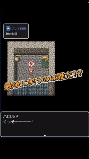 iPhone、iPadアプリ「さくさく勇者RPGクエスト」のスクリーンショット 4枚目