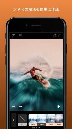 iPhone、iPadアプリ「Enlight Pixaloop (ピクサループ)」のスクリーンショット 4枚目