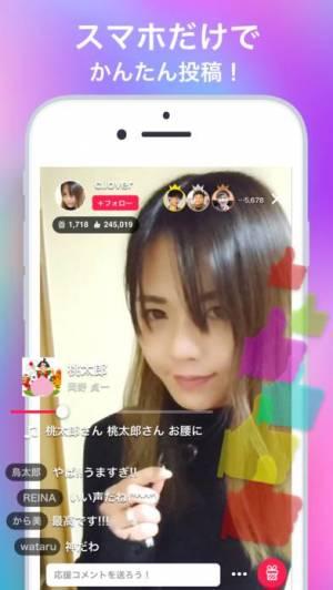 iPhone、iPadアプリ「カラオケ歌い放題動画コミュニティ-KARASTA(カラスタ)」のスクリーンショット 2枚目