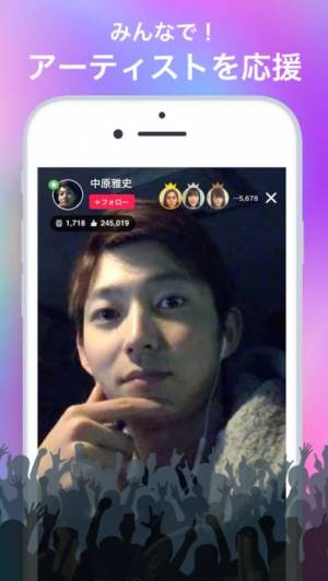 iPhone、iPadアプリ「カラオケ歌い放題動画コミュニティ-KARASTA(カラスタ)」のスクリーンショット 3枚目