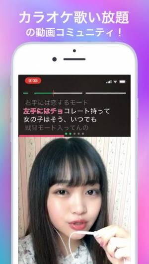 iPhone、iPadアプリ「KARASTA - カラオケ動画 / ライブ配信コミュニティ」のスクリーンショット 1枚目