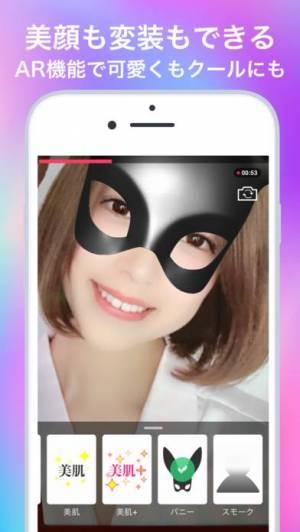 iPhone、iPadアプリ「カラオケ歌い放題動画コミュニティ-KARASTA(カラスタ)」のスクリーンショット 5枚目