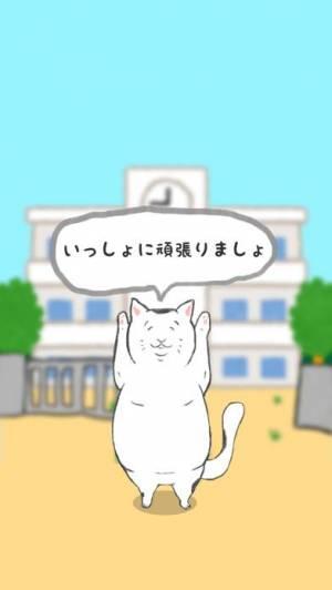 iPhone、iPadアプリ「脳トレ合体漢字パズル」のスクリーンショット 4枚目