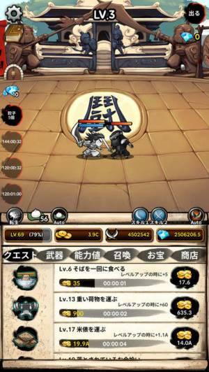 iPhone、iPadアプリ「無限の塔 RPG」のスクリーンショット 3枚目