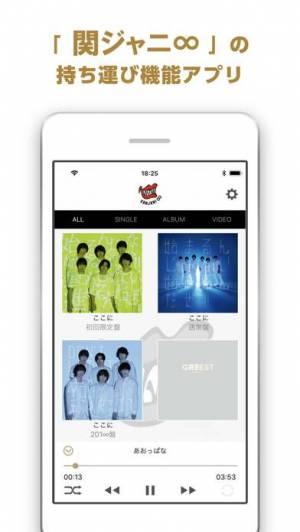 iPhone、iPadアプリ「関ジャニ∞アプリ」のスクリーンショット 1枚目