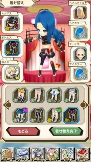 iPhone、iPadアプリ「【新作RPG】ワンダーグラビティ ~ピノと重力使い~」のスクリーンショット 5枚目