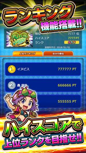 iPhone、iPadアプリ「秘宝伝(伝説)~RUSH Ver~【大都吉宗CITYゲーム】」のスクリーンショット 3枚目