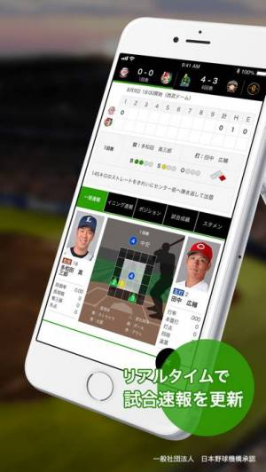 iPhone、iPadアプリ「dmenu スポーツ」のスクリーンショット 2枚目