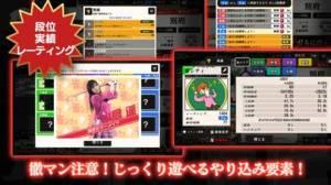 iPhone、iPadアプリ「雀シティ」のスクリーンショット 4枚目