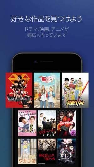 iPhone、iPadアプリ「ピッコマTV」のスクリーンショット 5枚目