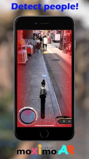 iPhone、iPadアプリ「ZombieAR II」のスクリーンショット 2枚目
