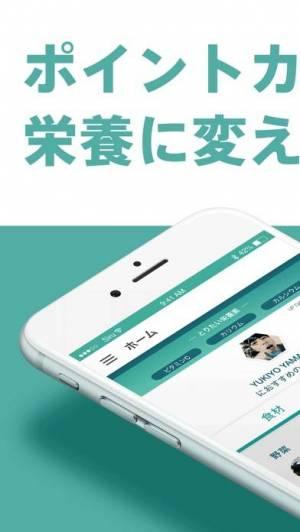iPhone、iPadアプリ「SIRU+(シルタス)」のスクリーンショット 1枚目