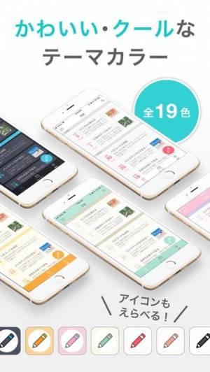 iPhone、iPadアプリ「シンプル日記 - 写真を日記に貼れる秘密ロックの日記帳アプリ」のスクリーンショット 3枚目