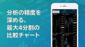iPhone、iPadアプリ「GMOコイン 仮想通貨ウォレット」のスクリーンショット 4枚目