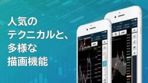 iPhone、iPadアプリ「GMOコイン 仮想通貨ウォレット」のスクリーンショット 3枚目