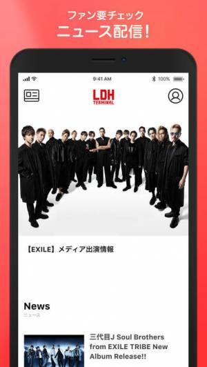 iPhone、iPadアプリ「LDH TERMINAL」のスクリーンショット 4枚目