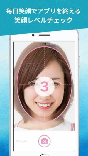 iPhone、iPadアプリ「いたみノート」のスクリーンショット 5枚目