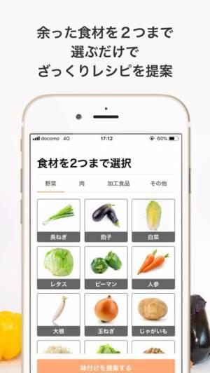 iPhone、iPadアプリ「Amarimo(アマリモ)」のスクリーンショット 3枚目