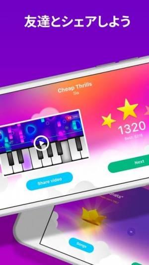 iPhone、iPadアプリ「Piano Crush - ピアノ 鍵盤 音楽 ゲーム」のスクリーンショット 5枚目