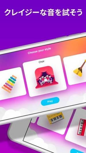 iPhone、iPadアプリ「Piano Crush - ピアノ 鍵盤 音楽 ゲーム」のスクリーンショット 3枚目