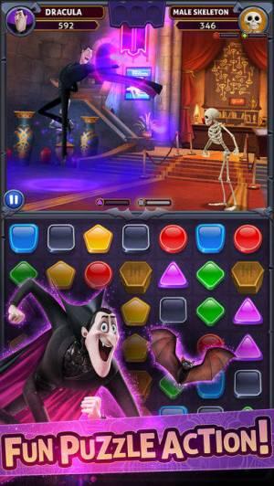 iPhone、iPadアプリ「Hotel Transylvania: Monsters」のスクリーンショット 1枚目