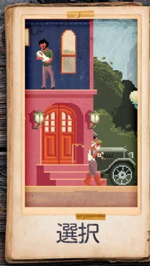 iPhone、iPadアプリ「フォトグラフ·パズル·ストーリー」のスクリーンショット 5枚目