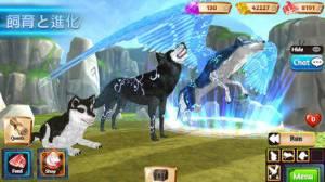 iPhone、iPadアプリ「Wolf: The Evolution Online」のスクリーンショット 3枚目