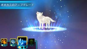 iPhone、iPadアプリ「Wolf: The Evolution Online」のスクリーンショット 5枚目