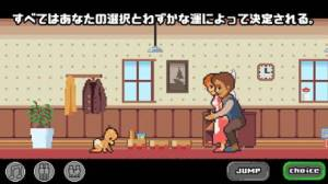 iPhone、iPadアプリ「Life is a game : 人生ゲーム」のスクリーンショット 2枚目