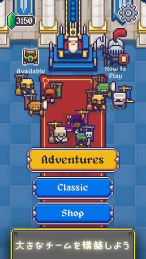 iPhone、iPadアプリ「キング・クラッシャー」のスクリーンショット 2枚目